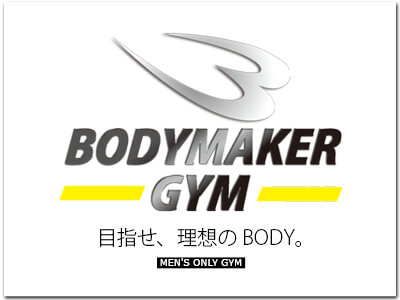 BODYMAKER GYM