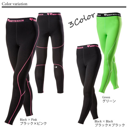 BM・GEAR COLD PROTECTION ロングパンツ1 WOMEN L グリーン