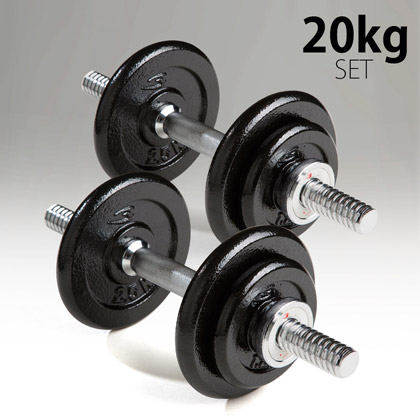 ハンマートーンダンベルセット20kg