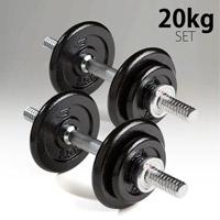 ハンマートーンダンベルセット20kg【ウエイトトレーニング > ダンベル】【BODYMAKER/ボディメーカー】HNMDST20