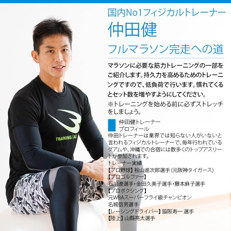 クロームダンベル(ローリングタイプ) 7kg 筋トレ トレーニング 仲田健アカデミー トレーニング例 ダンベルトレーニングメニュー