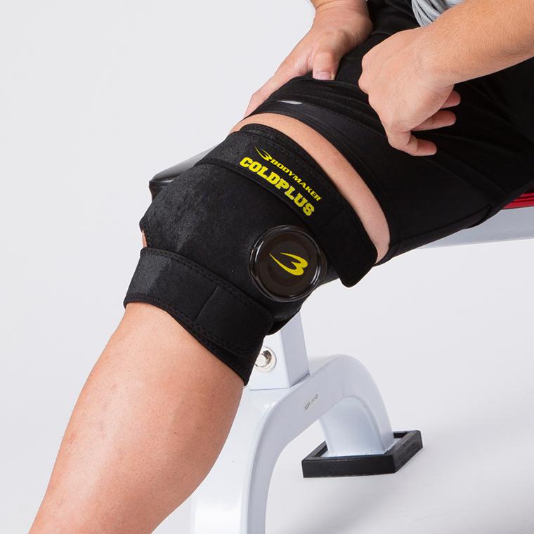アイシングサポーターCOLDPLUS ニー  スポーツ用 普段使い ブラックxイエロー 肘 氷嚢