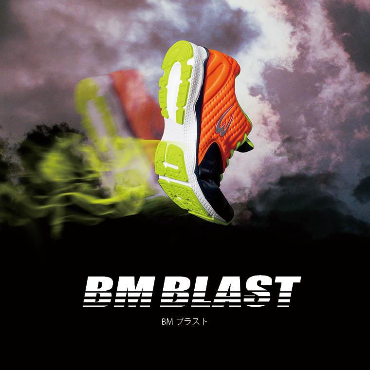 BM・BLAST