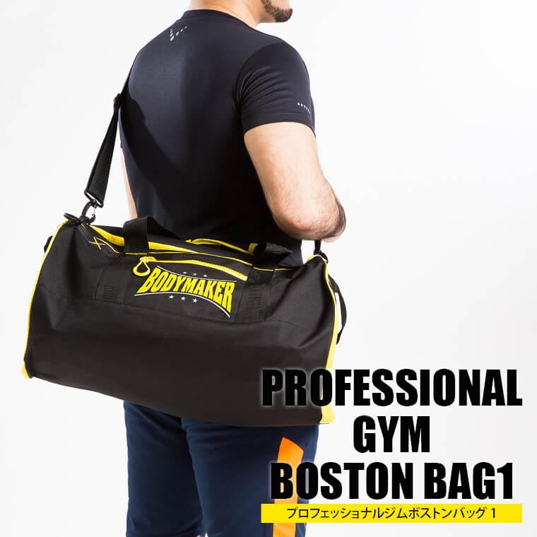 ショルダー・リュック・ボストンの3通り ボストンバッグ ジムバッグ トレーニングバッグ スポーツリュック スポーツバッグ