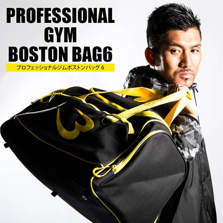 ショルダー・リュック・ボストンの2通り ボストンバッグ ジムバッグ トレーニングバッグ スポーツリュック スポーツバッグ