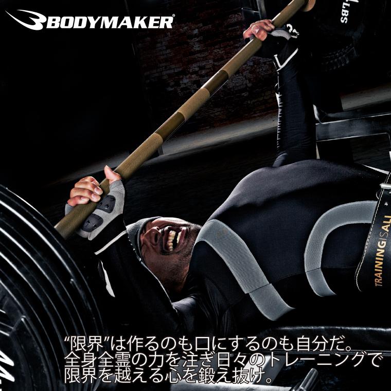 オリンピックバーベルセット75kg