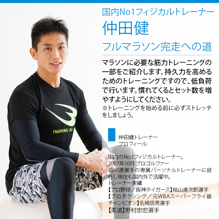 ジム用ダンベル34kg フィジカルトレーナー仲田健