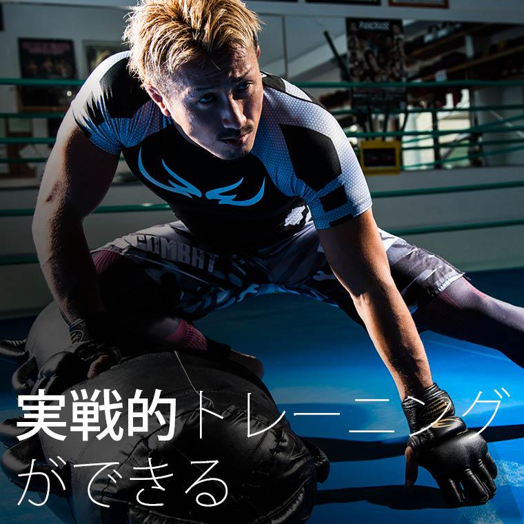 グラップリングダミーサンドバッグ 総合格闘技用サンドバッグ 柔術練習