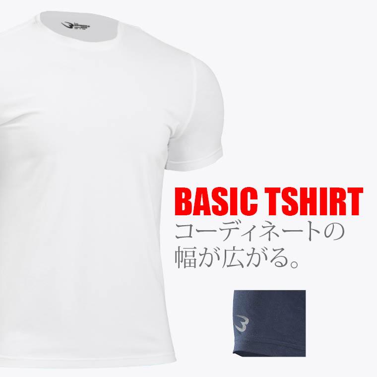 ベーシックTシャツ クルーネック2 伸縮 万能 白T トレーニング