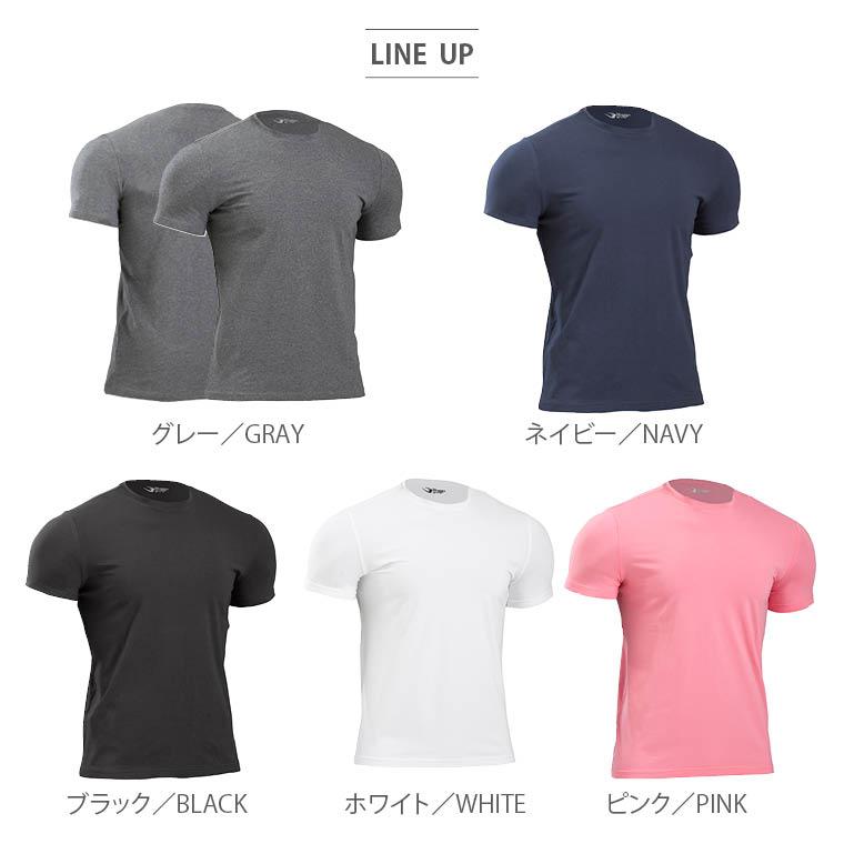 ベーシックTシャツ クルーネック2 インナー