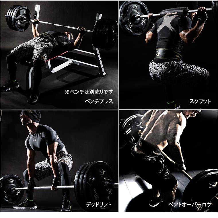 ラバーバーベルセットNR95kg ジョイントシャフト トレーニング例