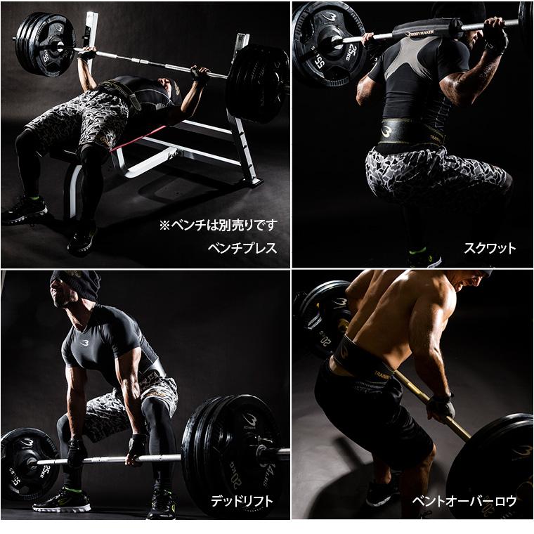 ラバーバーベルセットNR135kg トレーニング例