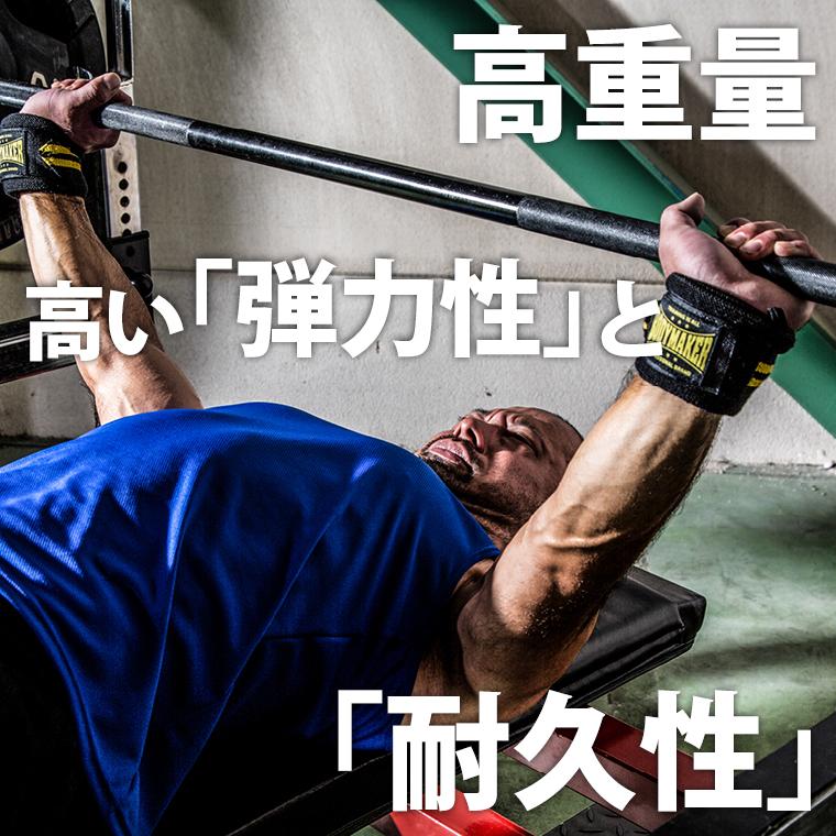 オリンピックシャフトPRO 220cm 高重量 高負荷