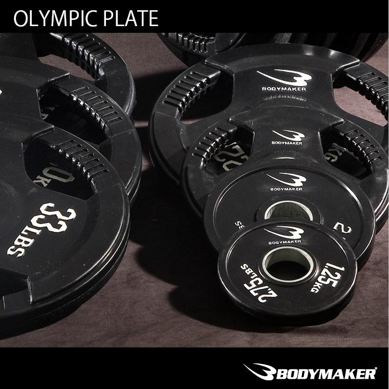 オリンピックプレート2.5kg