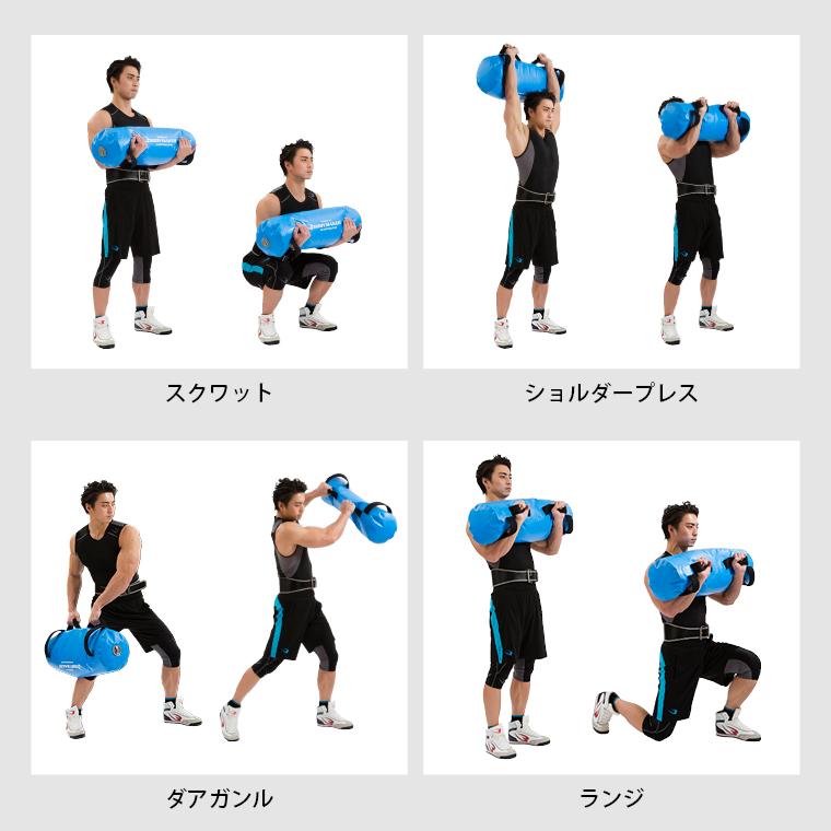ウォーターバッグ 30kg トレーニング例�@