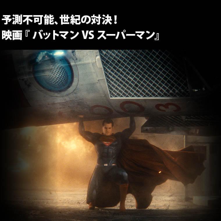 レザーベルト BATMAN VS SUPERMANレザーベルト 筋トレ用ベルト、固定、ホールド力、腹圧