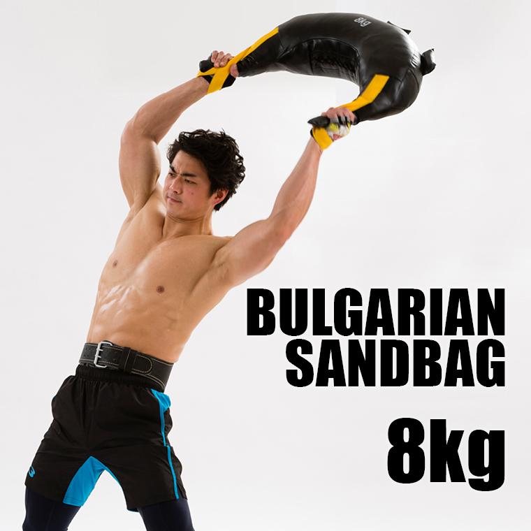 ブルガリアンサンドバッグ 8kg ラウンド