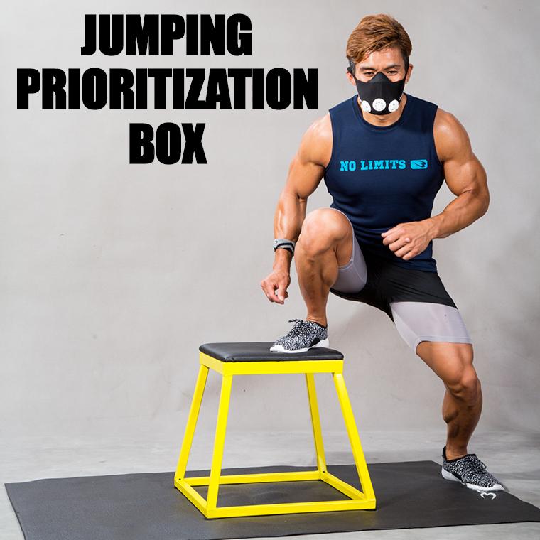 ジャンピングプライオBOX プライオメトリクストレーニング