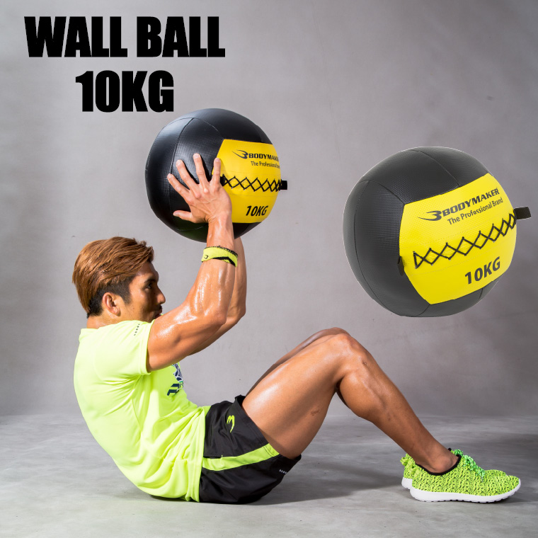 ウォールボール 10kg ブラック×イエロー 体幹トレーニング