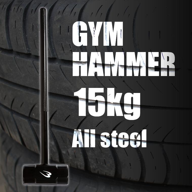 ジムハンマー 20.0KG ハンマートレーニング専用
