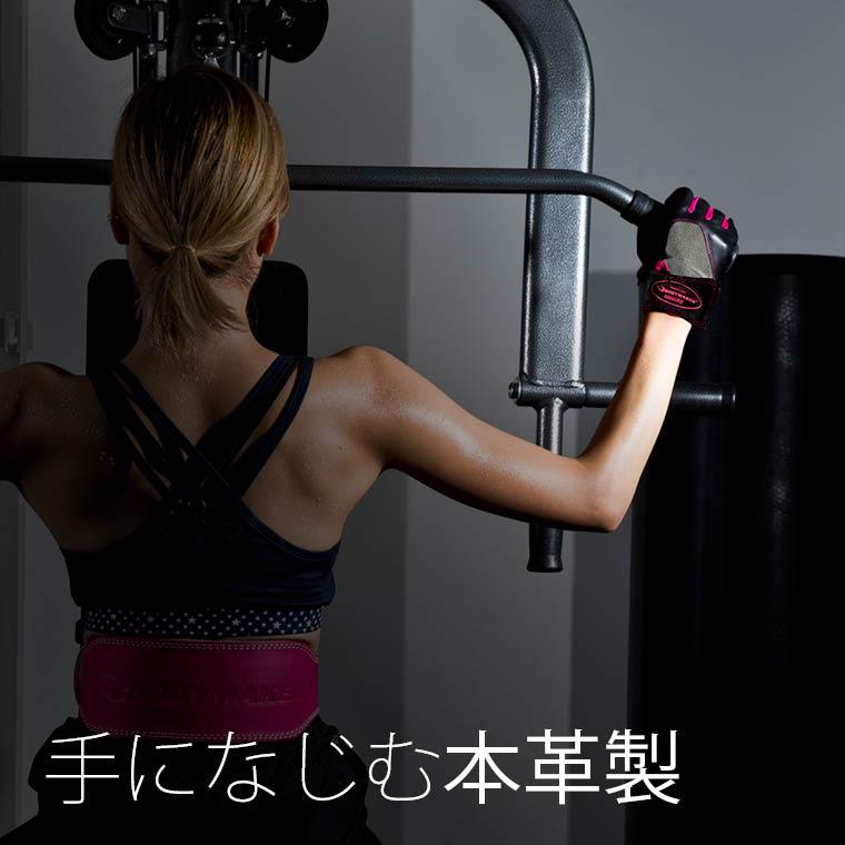 トレーニンググローブ WOMEN 本革製 レザーグローブ