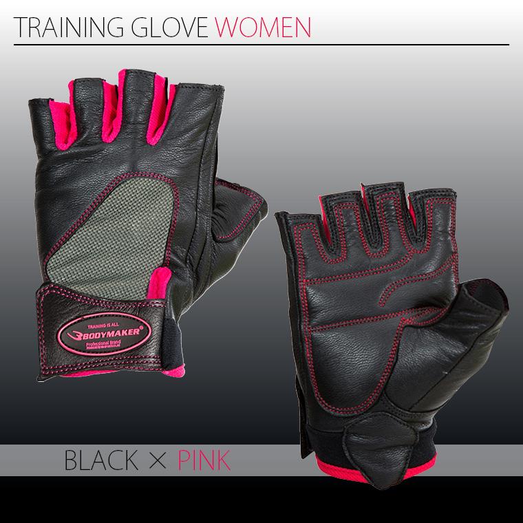 トレーニンググローブ WOMEN ピンク、ホワイト