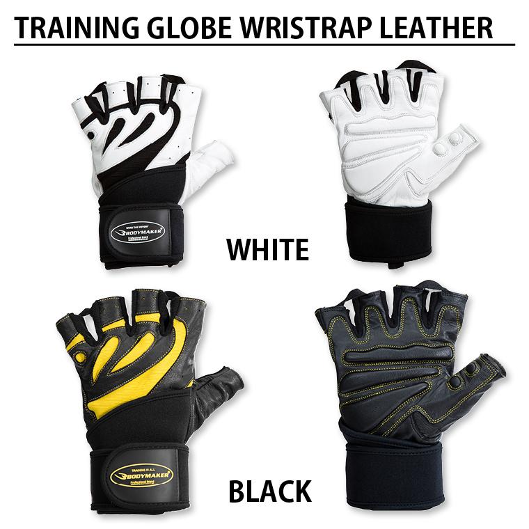トレーニンググローブ リストラップ  手首固定 グローブ ホワイト イエロー