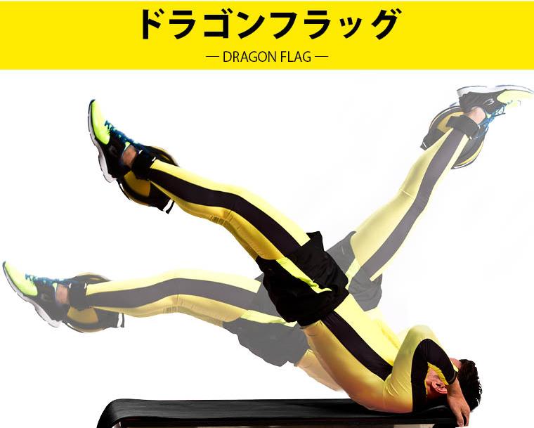 レッグレイズ・アタッチメント ※メディシンボール用 高負荷トレーニング 自重トレーニング 腹筋のトレーニング