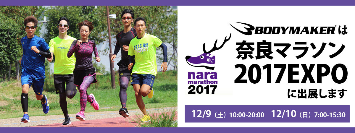 20171209_nara.jpg