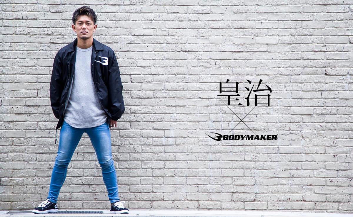 BODYMAKER 2019 F/W KOUZI 皇治 10