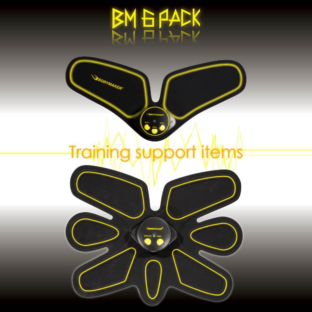 BM 6PACK
