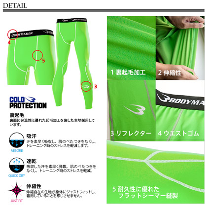 BM・GEAR COLD PROTECTION ロングパンツ1 XL ブルー