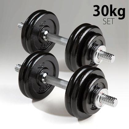 ハンマートーンダンベルセット30kg