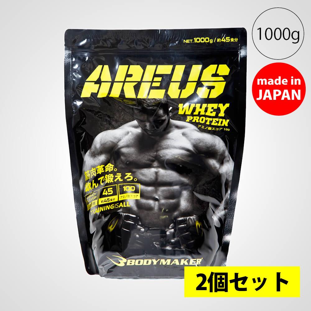 AREUS 粉末プロテイン レモン味 1kg 2個セット
