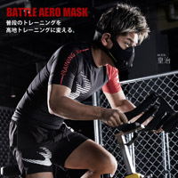 BATTLE AERO MASK ブラック