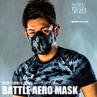 BATTLE AERO MASK