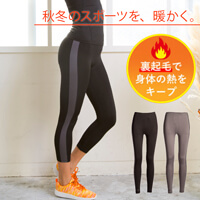 BM・WARM GEAR WOMEN ロングパンツ
