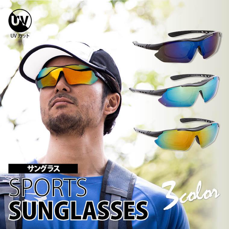 AG020サングラス