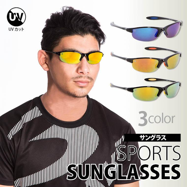 AG021サングラス