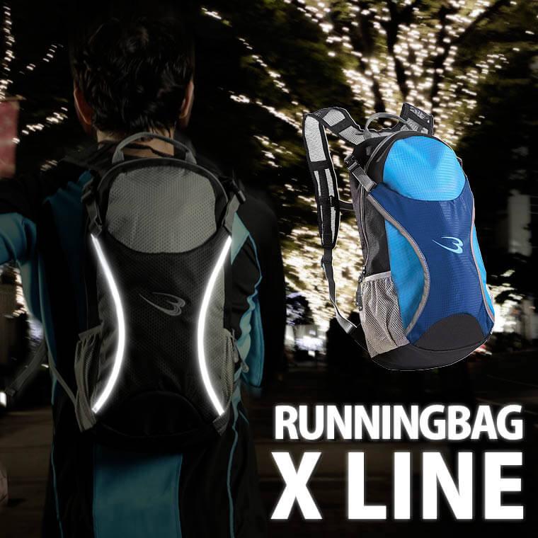 ランニングバッグ Xライン