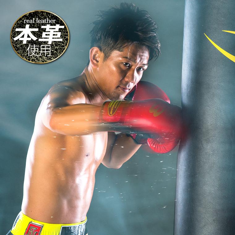 KG013_皇治選手イメージ02