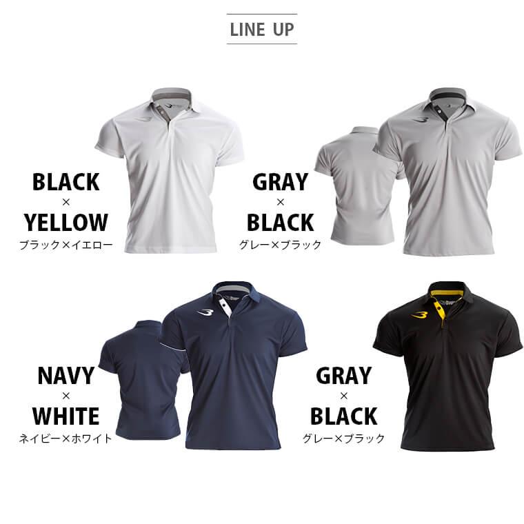 MD211 BM・DRYスポーツポロシャツ2のカラー展開は4色ブラック×イエロー・グレー×ブラック・ネイビー×ホワイト・ホワイト×グレー