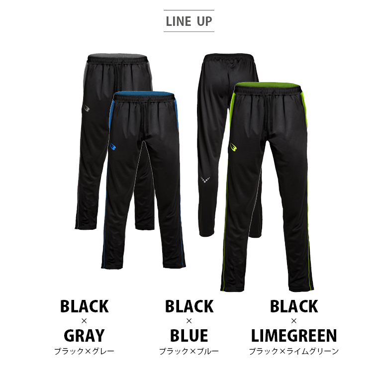 カラー展開はブラック地にグリーン、ブルー、チャコール