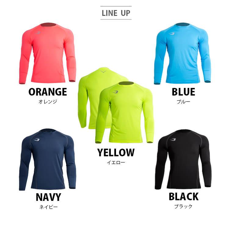 カラー展開は5色でブラック、イエロー、オレンジ、サックスブルー、ネイビー