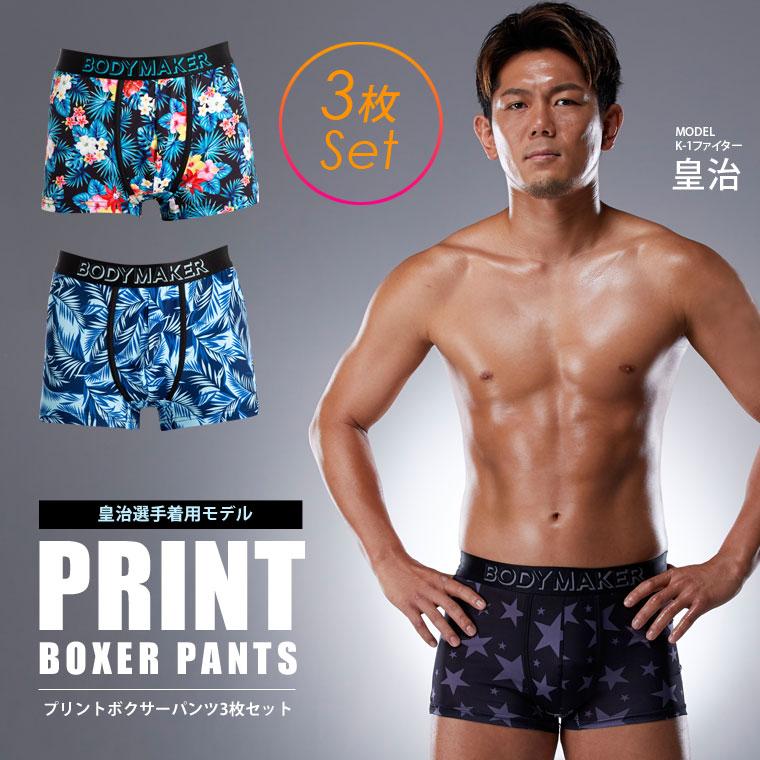 PRINT BOXER PANTS