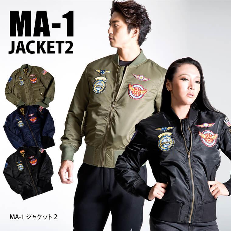 MA-1ジャケット2メイン画像