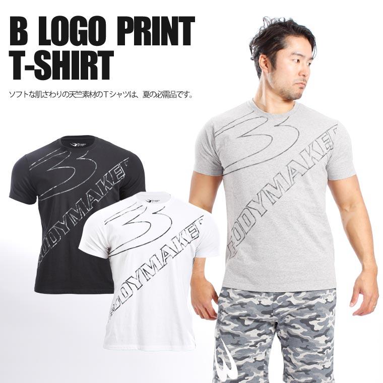 BロゴプリントTシャツ1