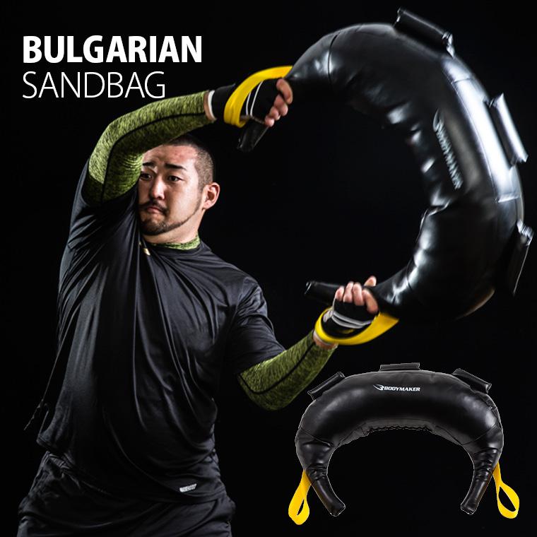 ブルガリアンサンドバッグ 15kg ラウンド