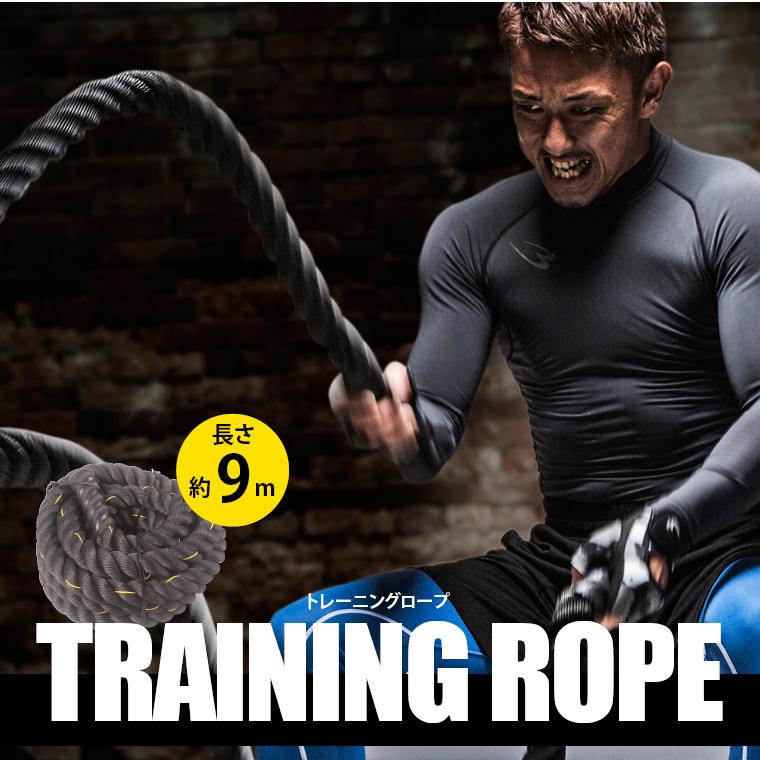 縄を揺らすだけの単純動作ながら、超ハードな運動量が、ハンパないトレーニング感!心肺機能や体幹の強化に!重いロープを振り続けると上半身だけじゃなく、全身が鍛え上げられ達成感が凄いです。