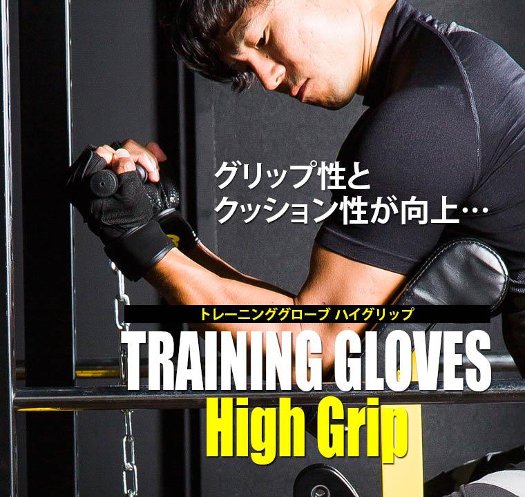 https://www.bodymaker.jp/img/goods/_760/TG321_01.jpg